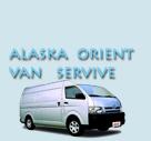 Alaska Orient Van Service Inc logo