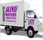 Akamai-Movers-image2